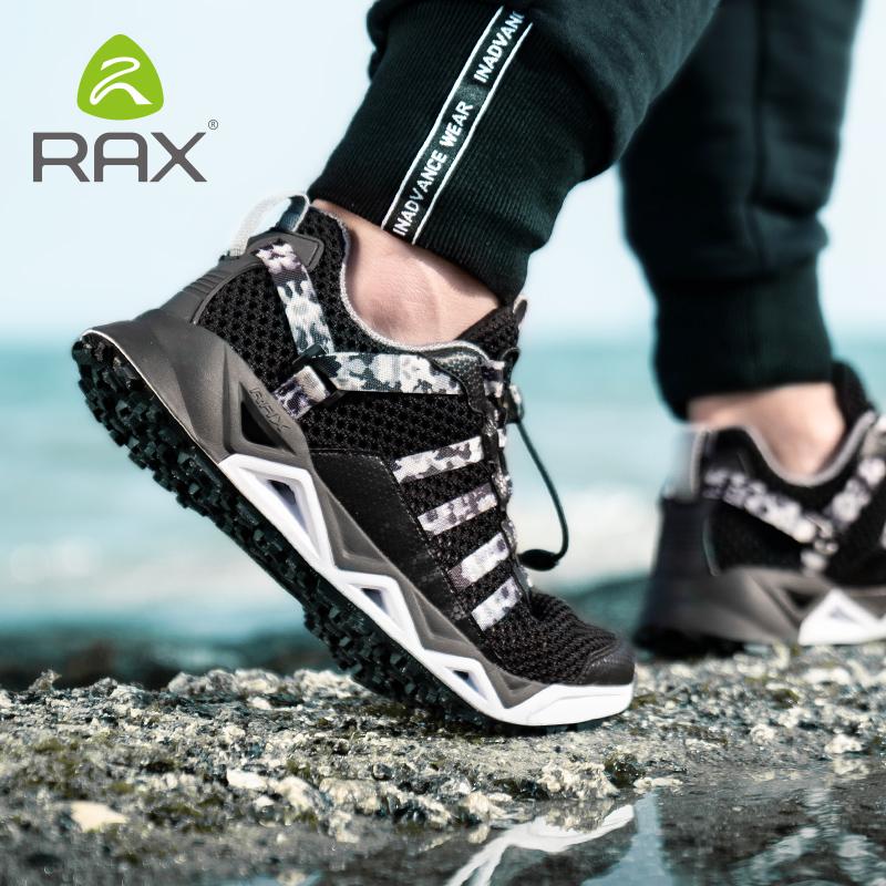 rax溯溪鞋 男速干涉水鞋女透气防滑水陆两栖靴户外钓鱼夏季朔溪鞋