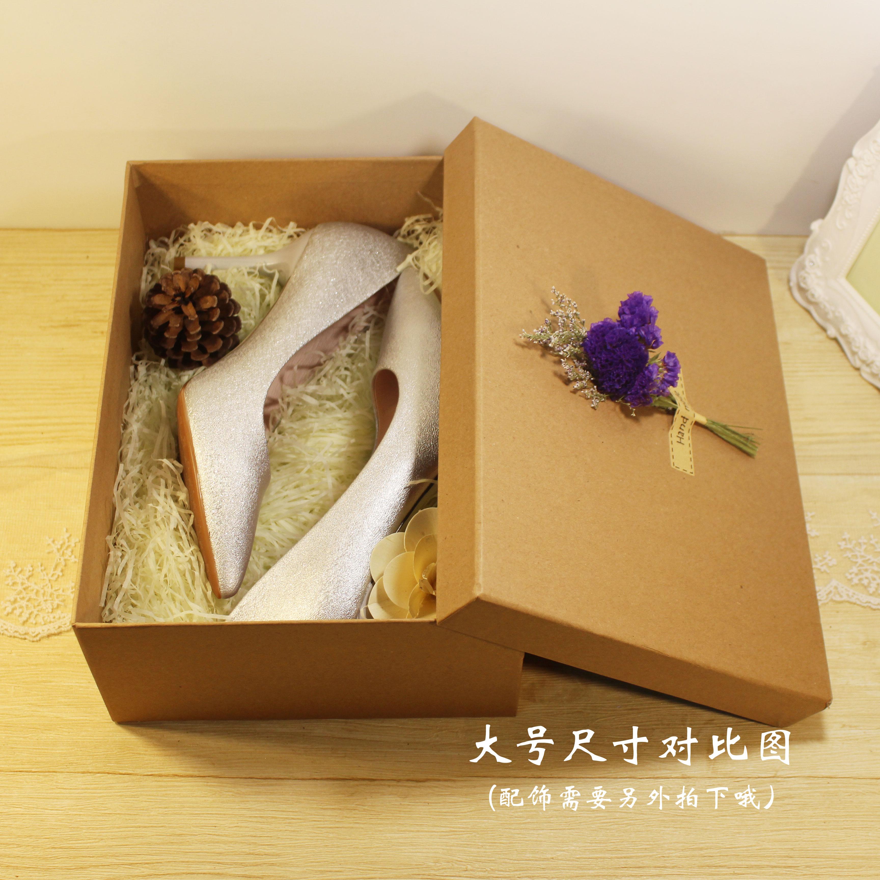 复古文艺加厚礼盒生日礼物牛皮纸盒女鞋高跟鞋包装母亲节礼品创意