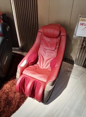 芝华士头等太空舱迷你小型m5020家用全自动芝华仕按摩椅一体式