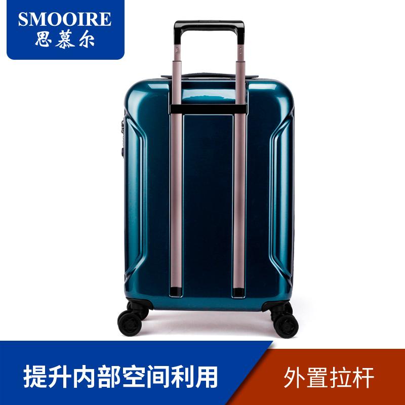 思慕尔行李箱男 商务拉杆箱万向轮 登机箱20 28寸旅行箱女 拉杆