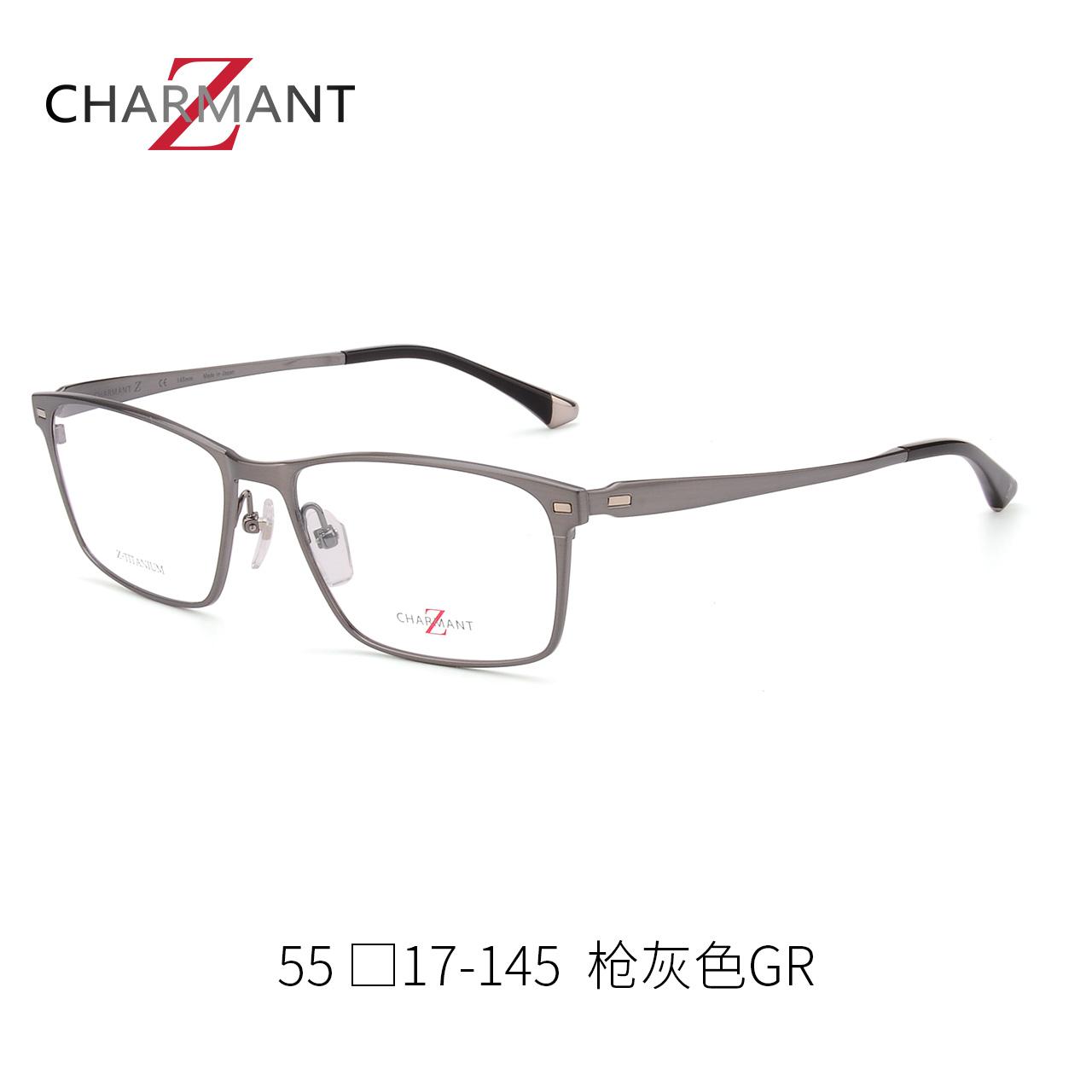 夏蒙眼镜框男 超轻Z钛商务全框精致潮流眼镜架配近视眼镜ZT19850