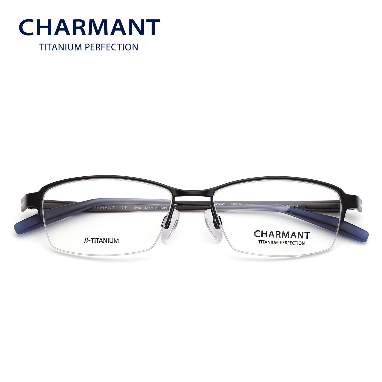 夏蒙半框眼镜架 商务近视眼镜框男 超轻β钛光学框架眼睛CH10320