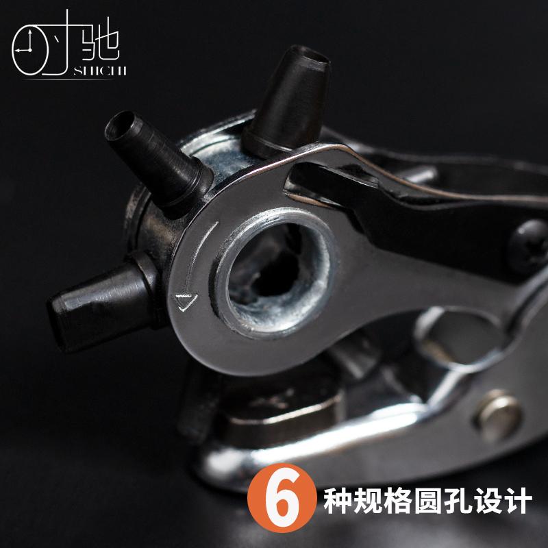 省力皮带打孔器 多功能打孔钳子 腰带裤带表带手表打眼打洞机工具