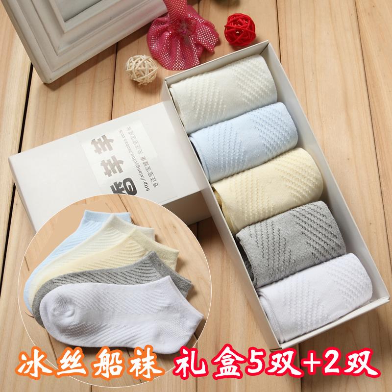 夏季純棉淺口寶寶船襪薄款男童女童兒童襪子純色嬰兒棉襪小孩短襪