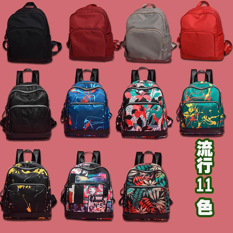 牛津布双肩包女新款2019时尚韩版百搭潮迷你包包女尼龙书包小背包