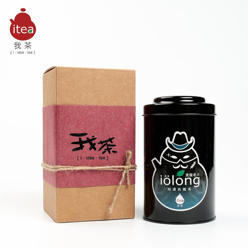 浓香型炭焙乌龙茶台湾茶乌龙新茶茶叶包邮 150g 黑乌龙 我茶 iTea