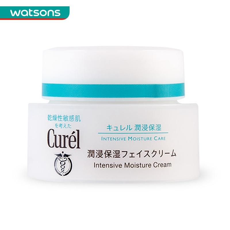 Curel珂润面霜,干敏肌上脸使用测评!
