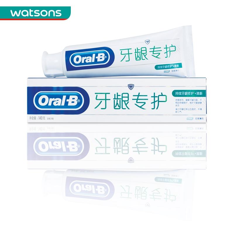 【屈臣氏】組合價 歐樂-B牙齦專護牙膏(持續牙齦修護)140g*2件