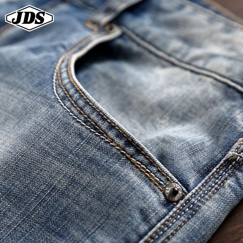 秋季水洗做旧修身小脚牛仔裤男大码宽松潮哈伦浅色直筒长裤弹力