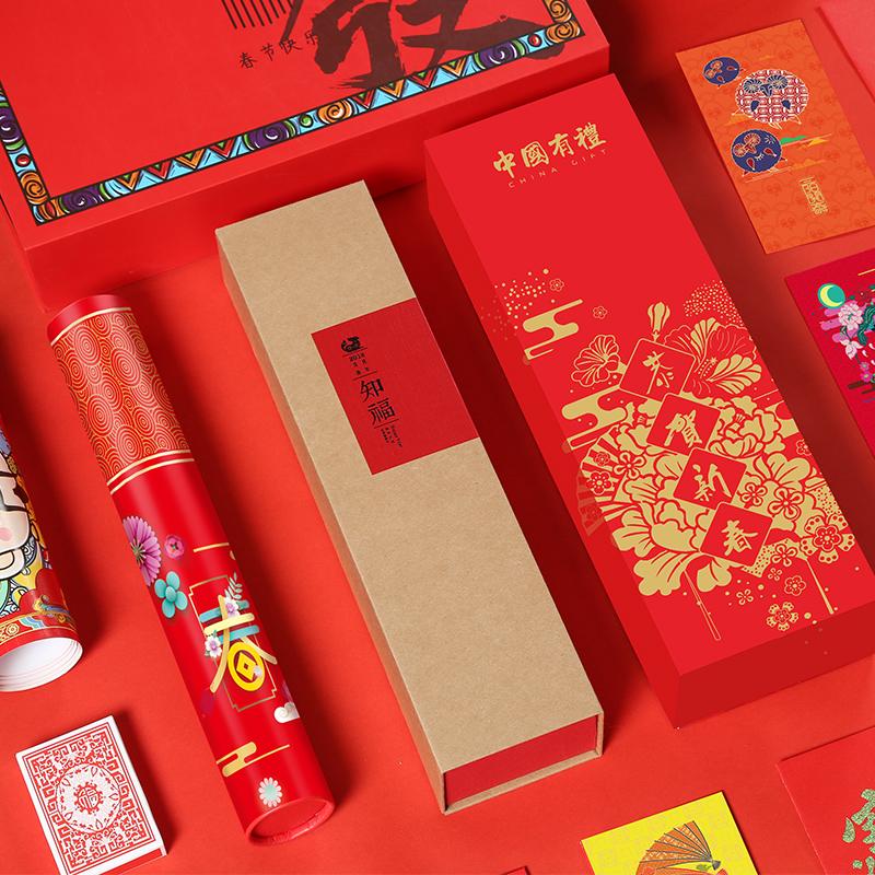 2019猪年春节对联大礼包新年过年定做高档春联广告logo定制批发