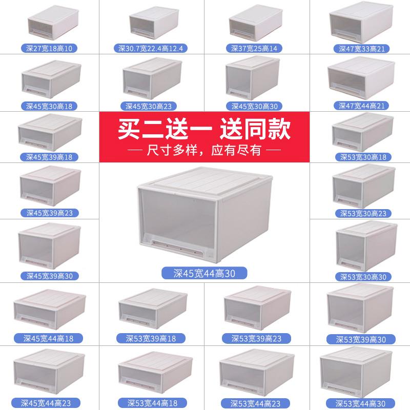 收納箱抽屜式儲物箱透明塑料整理箱衣櫃衣服分隔收納櫃衣櫥收納盒