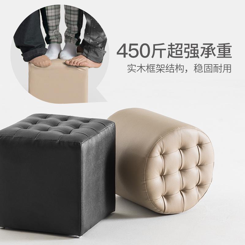 真皮沙发凳门口方凳家用换鞋凳小圆皮墩子客厅圆凳脚凳穿鞋凳凳子