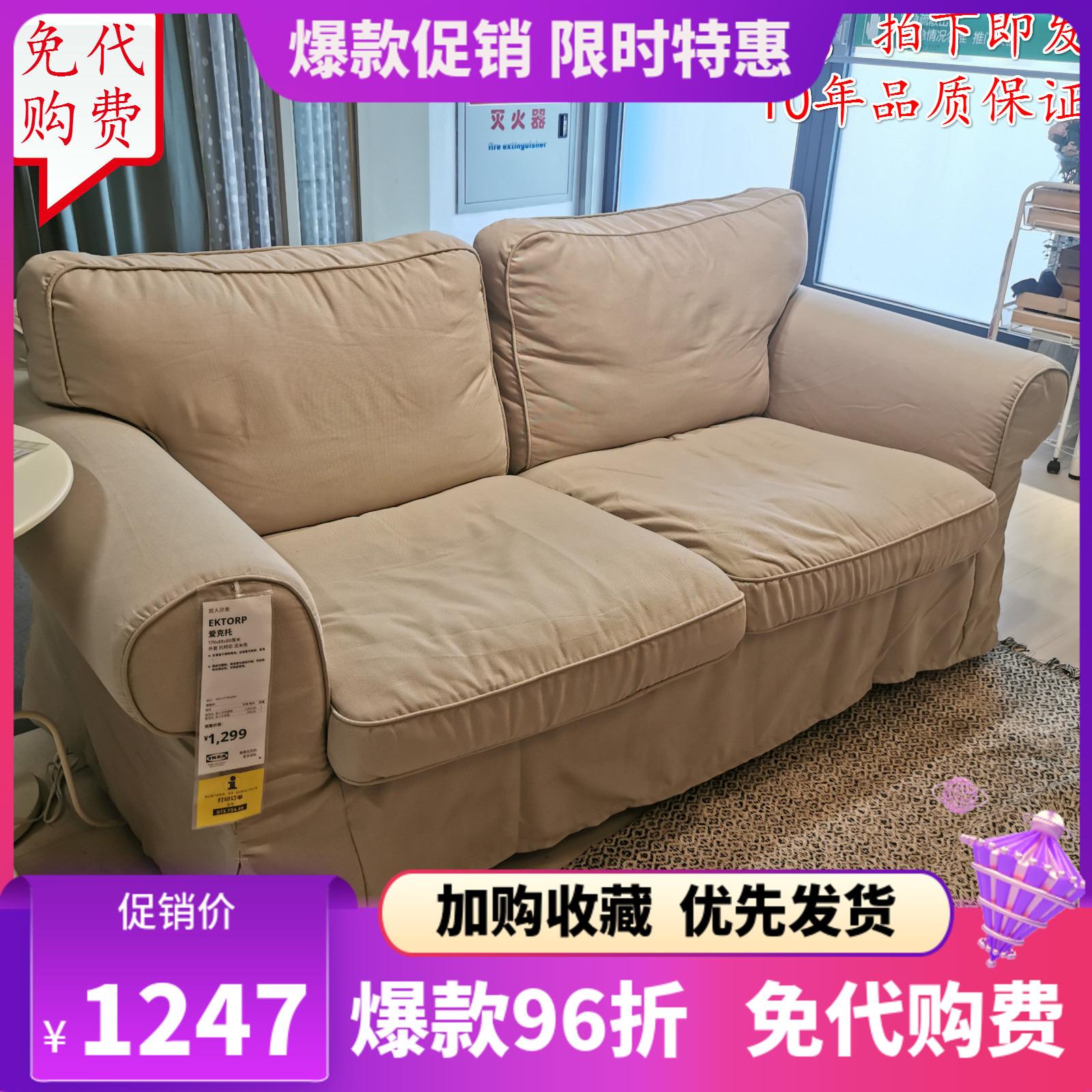 欧简约小户型客厅沙发