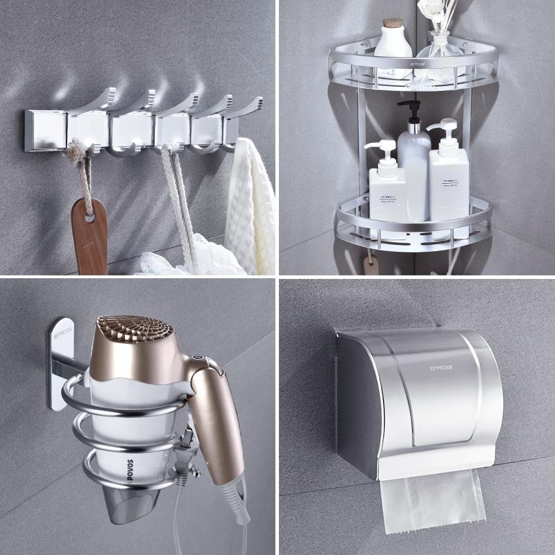 免打孔太空铝浴巾架毛巾架卫浴五金浴室挂件厕所卫生间置物架套装