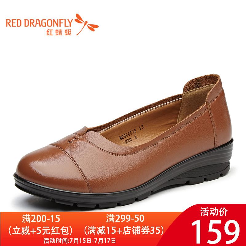 紅蜻蜓真皮女單鞋 春季新款防滑耐磨舒適休閒鞋女 軟底套腳媽媽鞋