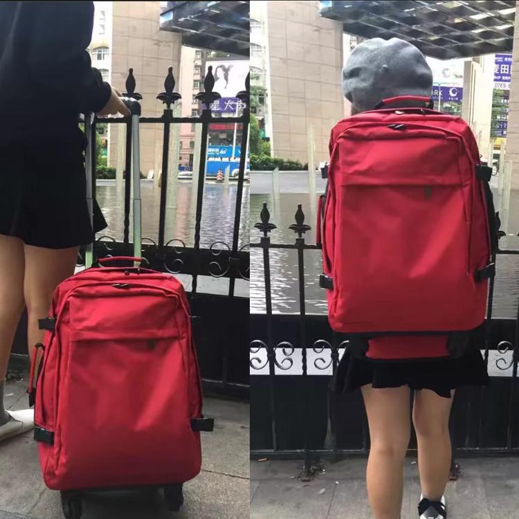 2019韩版大容量双肩拉杆背包万向轮旅行箱多功能防水行李箱登机箱