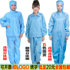Dust-proof clothing split hooded one-piece electrostatic clothing dust-free spray paint food factory suit male workshop protective female work clothes