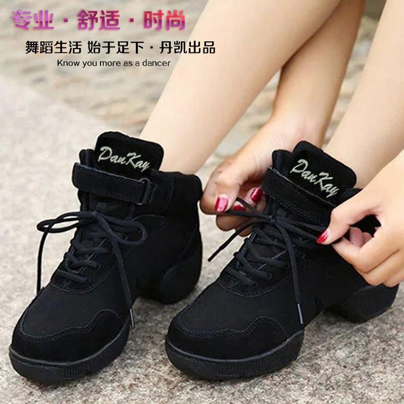 丹凱舞蹈鞋男女健身鞋軟底增高現代爵士舞蹈鞋帆布跳操廣場健黑色