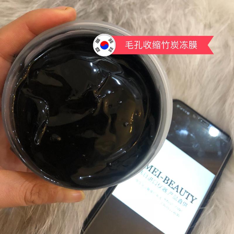 收缩毛孔细致焕肤套盒竹炭清洁美容院专用 Ambertree 韩国皮肤管理