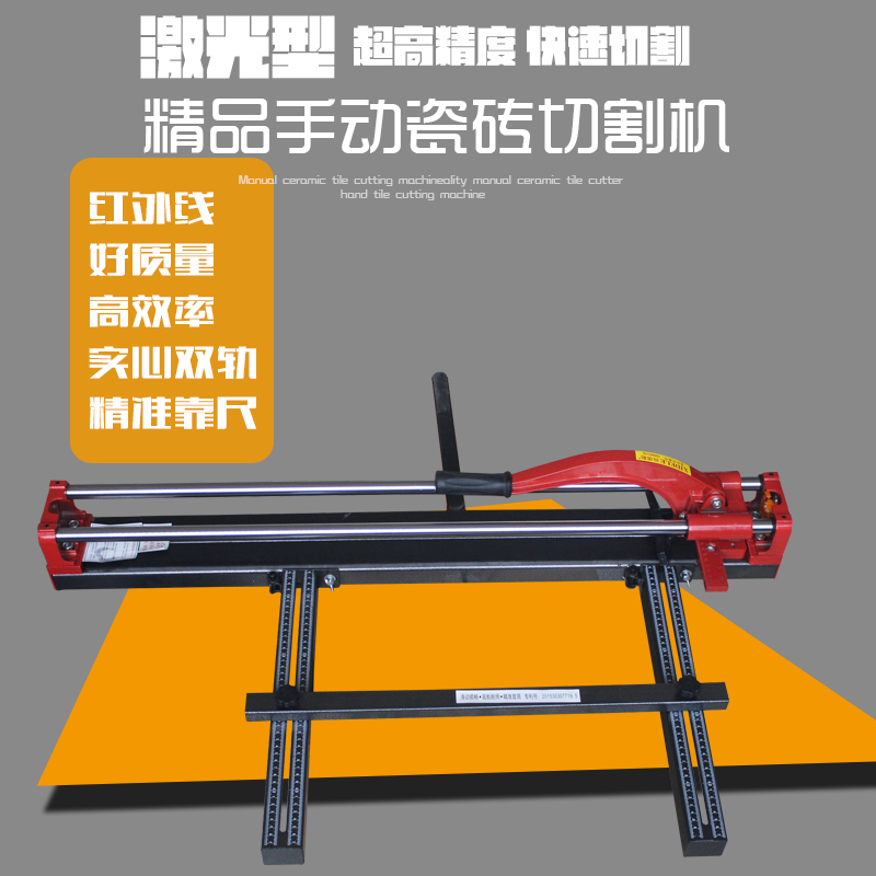 Buy 800mm Manual Tile Cutter Tile Cutter Machine New Dual Channel