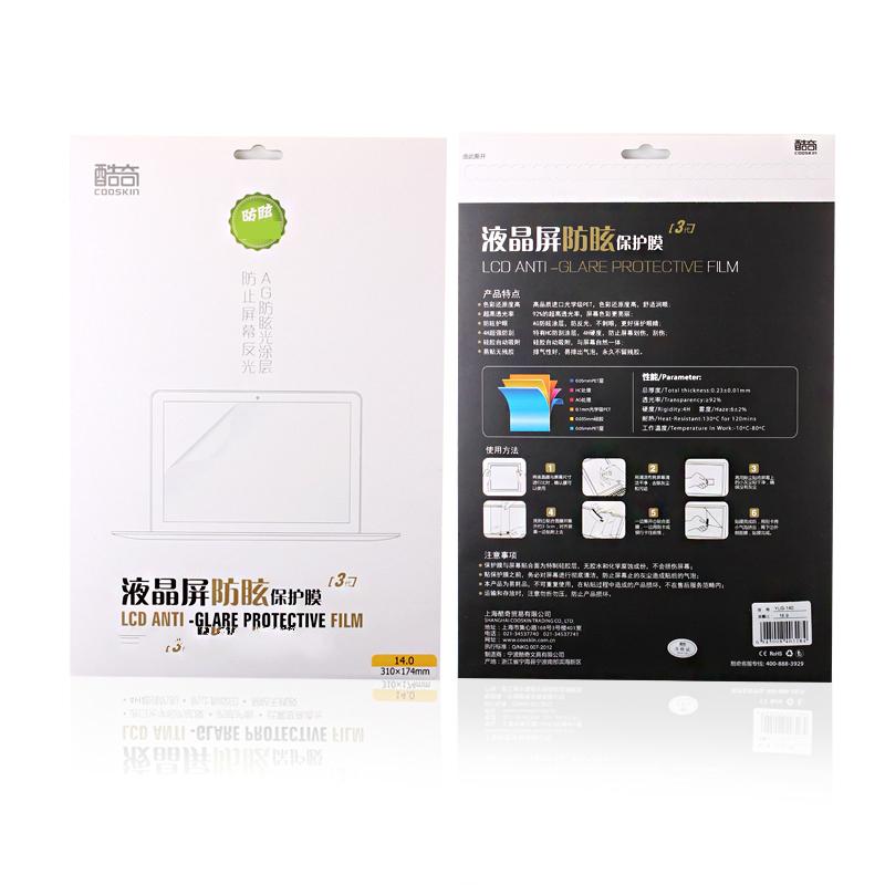 联想小新 潮5000 锐7000屏幕膜15.6 E42-80 14英寸笔记本保护贴膜