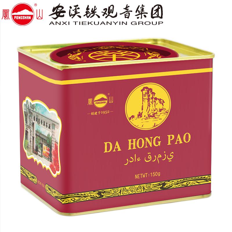 钓鱼台国宾馆供应商:150g 凤山 正宗武夷岩茶 铁罐装大红袍