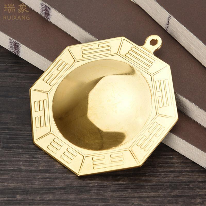 瑞象 3.5英寸純銅八卦鏡凸鏡 銅鏡子風水鏡居家風水用品擺件