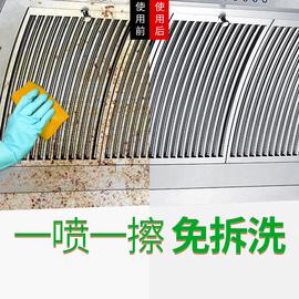 绿伞油污净油烟净500g 强力去油污除抽油烟机清洗剂