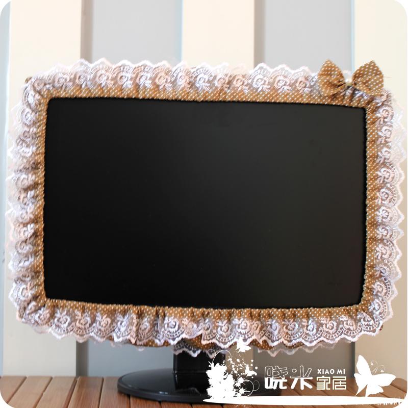 布艺蕾丝电脑罩 显示器罩 万年历套 边框套圈 屏幕套 电视机罩