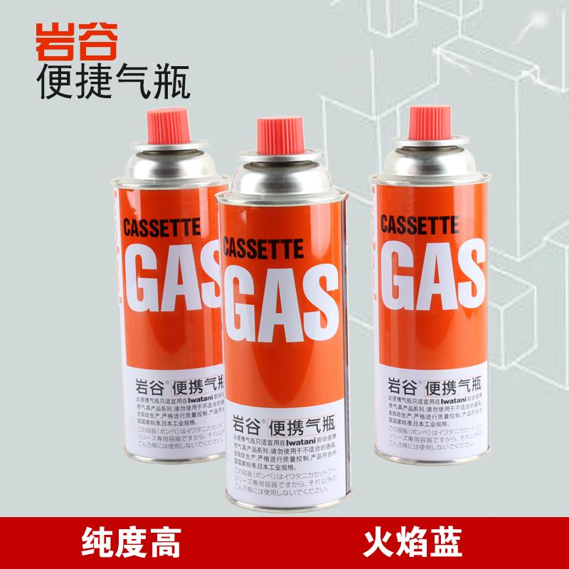巖谷便攜氣罐 卡式氣瓶戶外野營瓦斯燃氣卡式爐燃料長筒250g氣罐