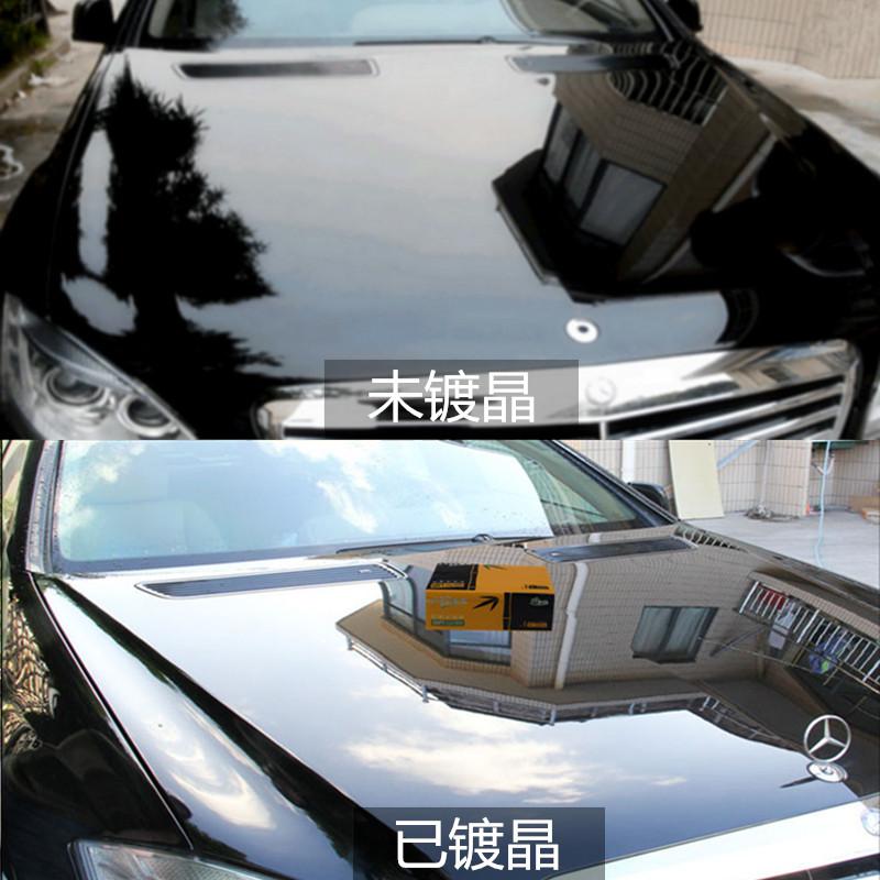汽车镀晶套装液体玻璃纳米水晶纳米镀金车漆度渡晶封釉漆面镀膜剂