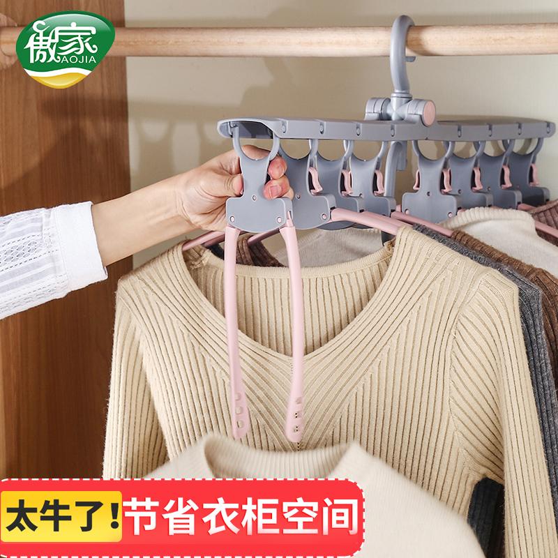 多功能折叠衣架收纳神器多层收缩室内家用衣柜晾衣架魔术衣架衣撑