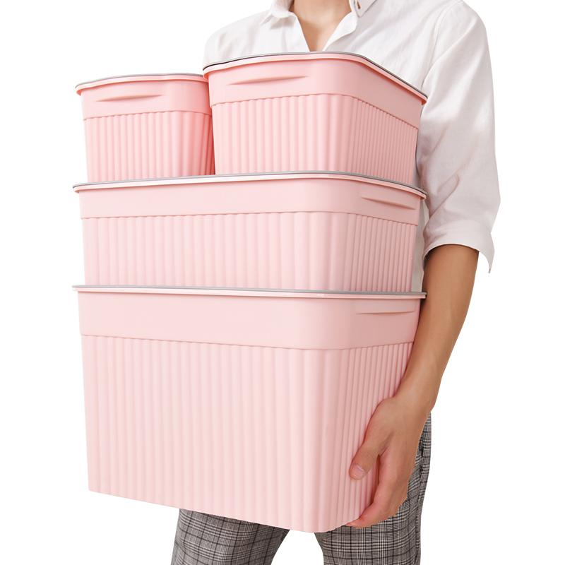 收纳箱收纳盒塑料整理箱储物箱衣服宿舍家用装衣服的箱子有盖盒子