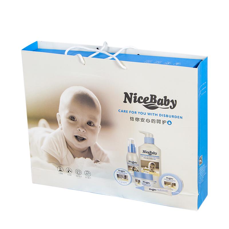 乖比比宝宝新生儿婴儿童护肤洗护用品臻选套装送礼品提手盒六件套