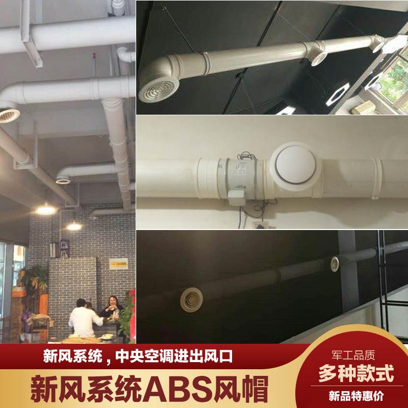 新風系統家用abs圓形風口新風口圓盤旋轉百葉中央空調進出風口