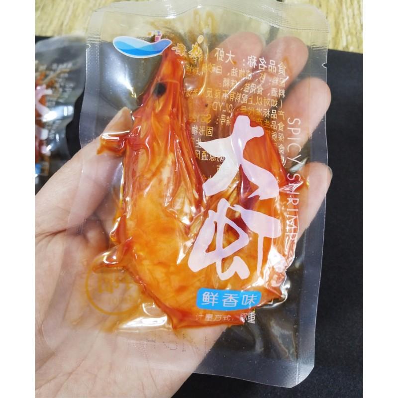 麻辣大虾即食油焖大虾真空对虾烤虾干太极虾山东特产海鲜零食