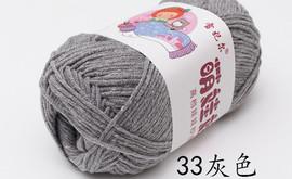 雪妃尔4股中细牛奶棉线萌娃娃毛线手工diy编织婴儿毛衣钩针宝宝线