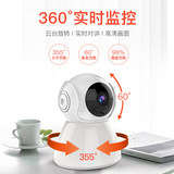 Surveillance camera wireless wifi home phone remote HD night vision even indoor and outdoor network 3MP monitor