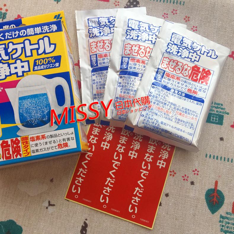 日本小林家用电热水壶瓶食品级柠檬酸专业高效除去水垢清洁洗粉剂
