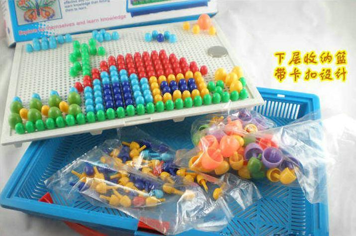 种蘑菇 早教中心益智玩具*插珠蘑菇钉巧巧钉*智力拼插296件