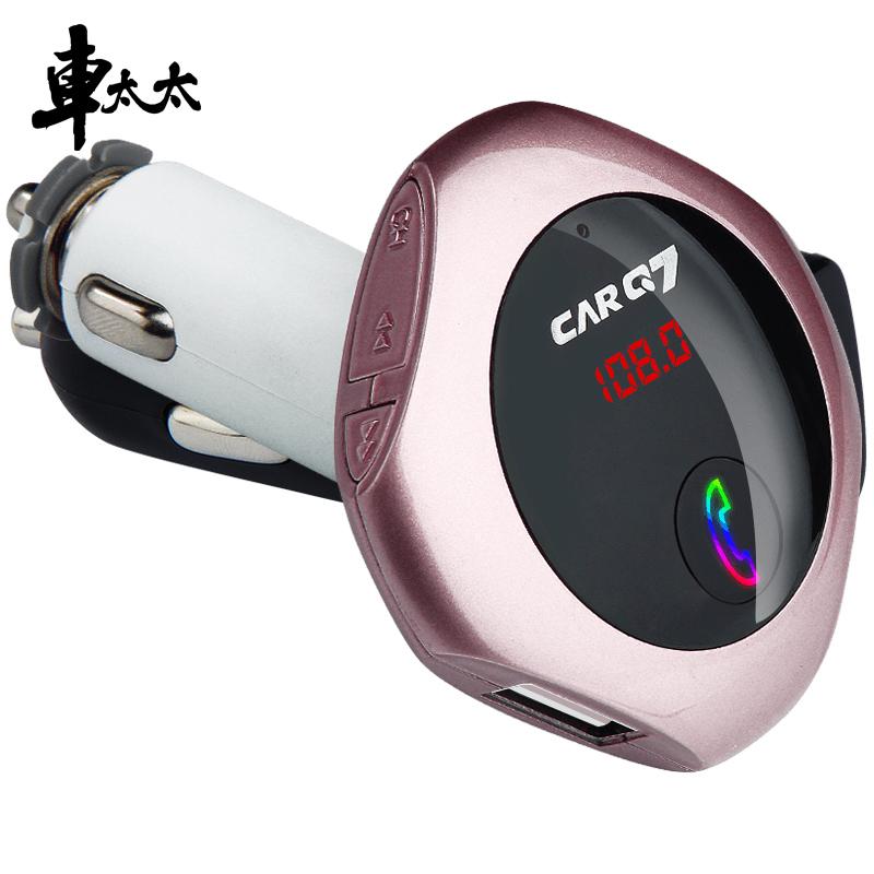 车太太车载蓝牙MP3播放器点烟器车用音乐免提手机充电器汽车用品