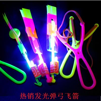 手搓发光竹蜻蜓飞碟飞盘飞天仙子夜市地摊益智怀旧发光儿童玩具