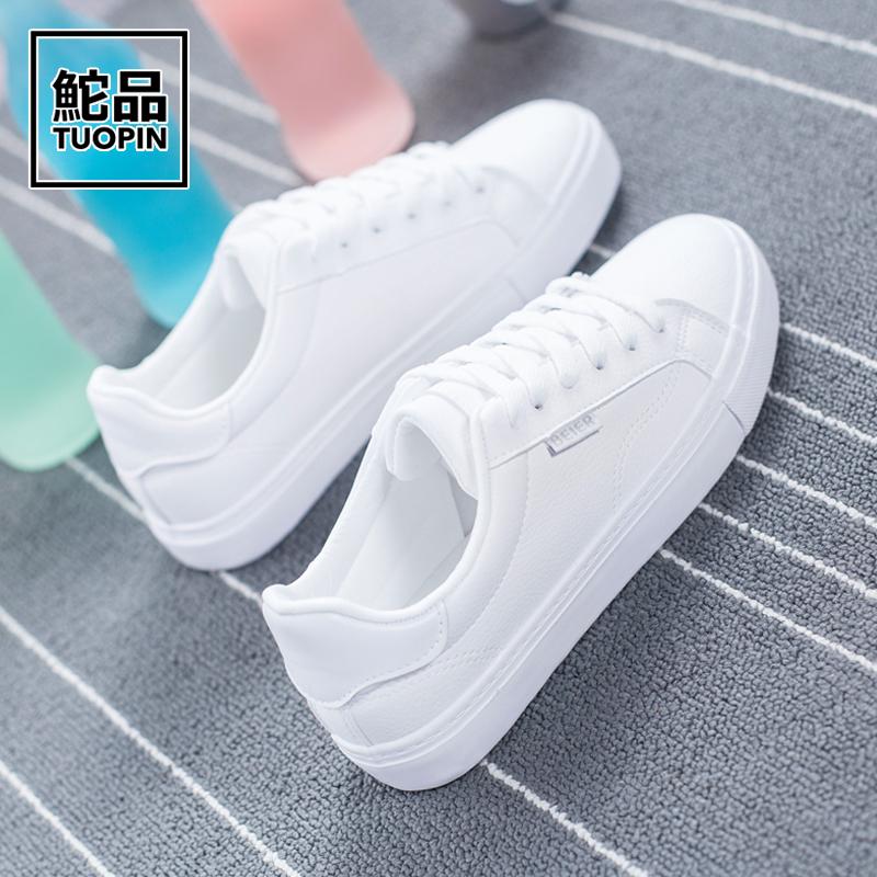 新款透气学生百搭白色韩版范儿系带休闲鞋 2018 品小白鞋夏秋季女