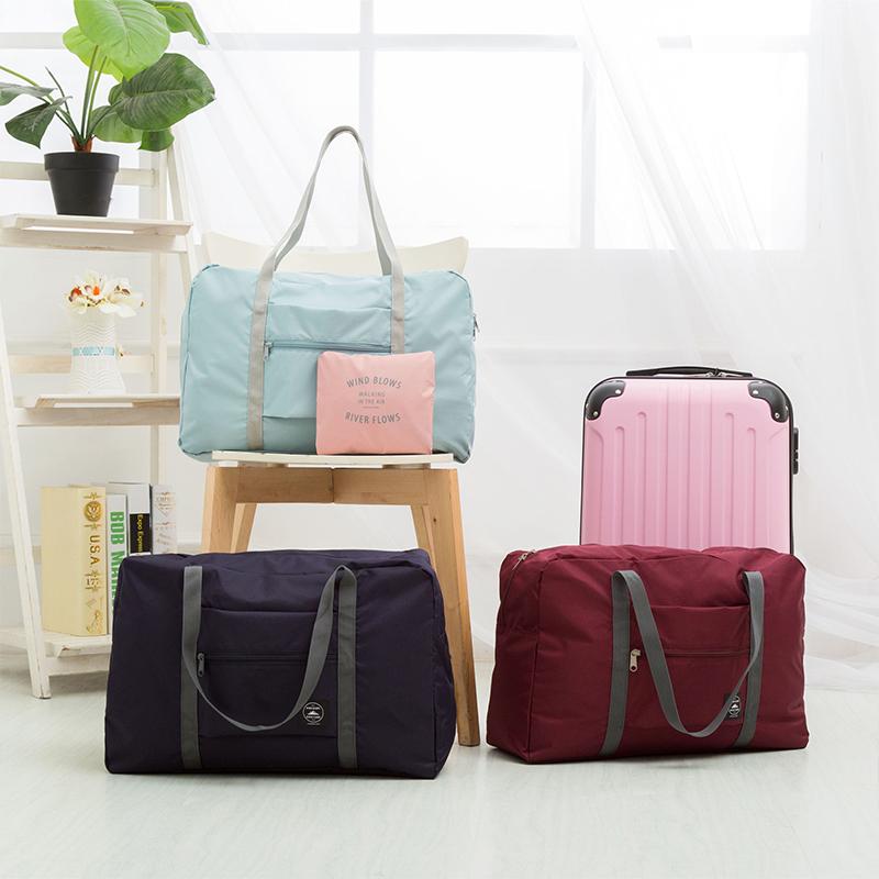 旅行可折叠行李包女便携收纳包大容量孕妇待产包手提袋子旅游用品