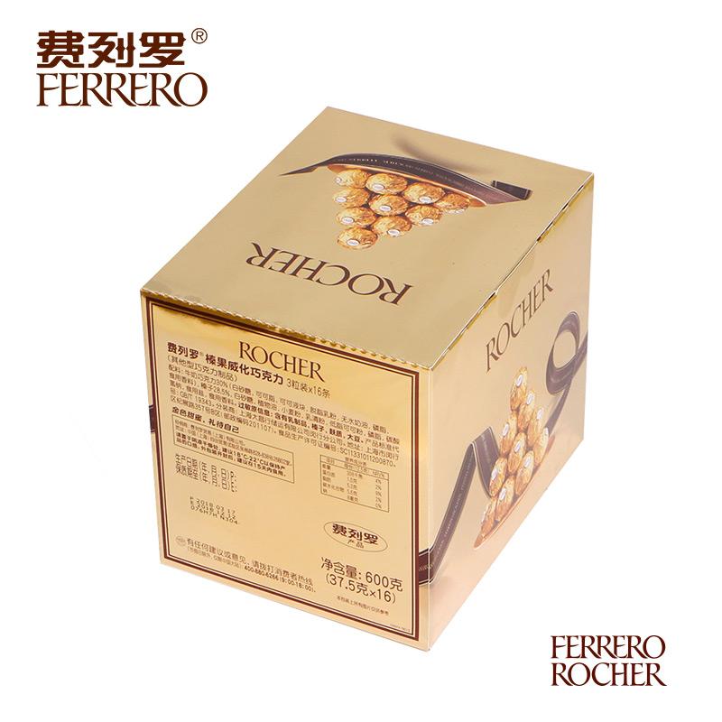 费列罗榛果威化巧克力48粒婚庆礼盒装结婚喜糖批发分享礼品