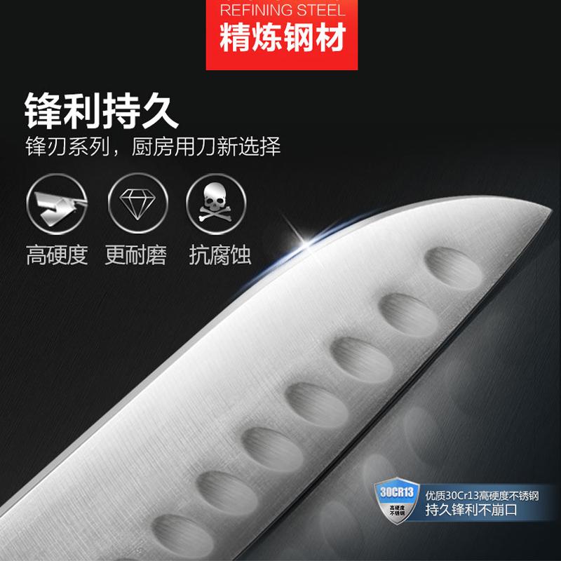 苏泊尔不锈钢刀具套装 厨房套刀家用切菜全套菜刀砧板菜板组合
