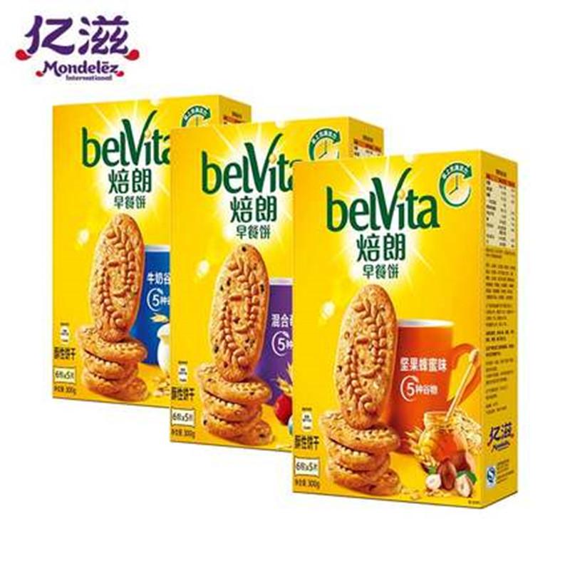 焙朗belvite早餐饼 牛奶谷物混合莓果坚果蜂蜜味300g苹果饼干贝朗