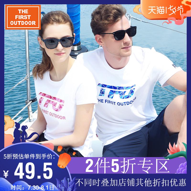 美國第一戶外夏季男戶外速幹t恤女士排汗透氣徒步運動休閒短袖T恤
