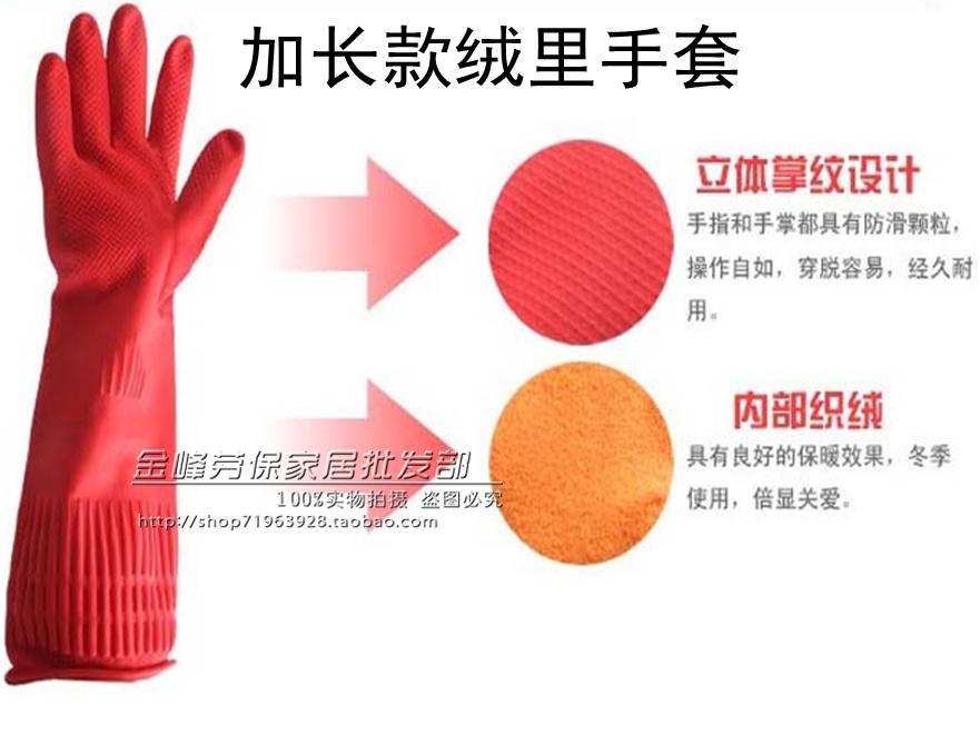 包邮加厚南洋牌牛筋乳胶手套工业橡胶耐酸碱防水劳保清洁洗碗家务