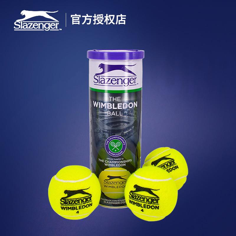 正品slazenger專業網球 練習訓練球 ATP溫網史萊辛格比賽用球